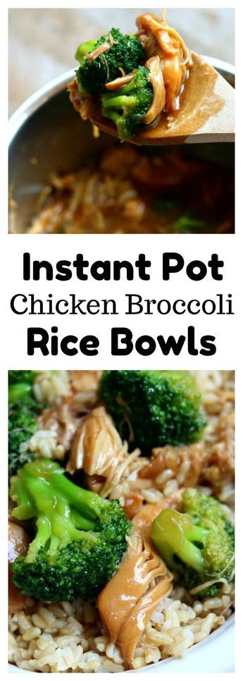 Instant Pot Chicken Broccoli Rice Bowl 365 Days Of Slow Cooking And Pressure Cooking Recipe Instant Pot Recipes Instant Pot Dinner Recipes Pot Recipes