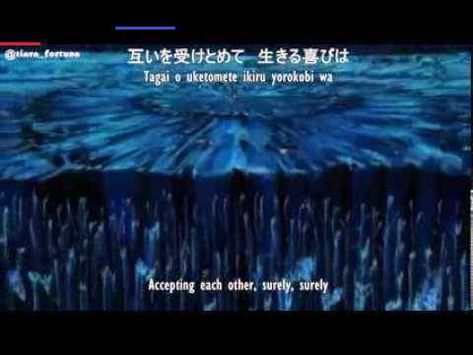 Minori Chihara Kyoukai No Kanata 境界の彼方 Op Full Kanji Romaji English Sub Love This Song Will Use Instrumental Version Instead Love Songs Kanata Songs