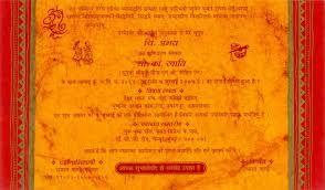 Hindu Wedding Card Matter In Hindi For Daughter Beauty