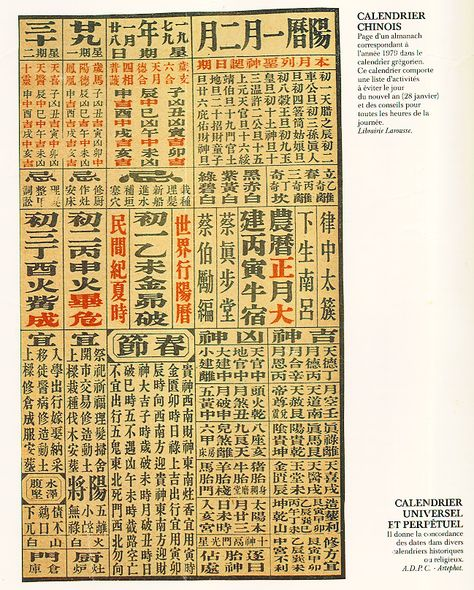 The Chinese Calendar Is A Lunisolar Calendar Incorporating