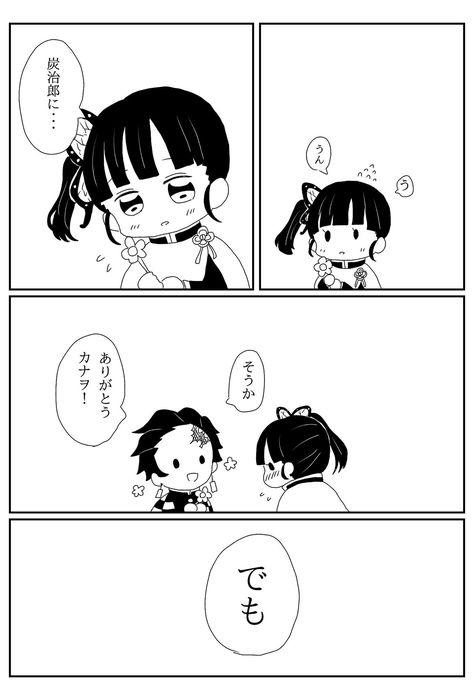 炭カナ - Twitter Search / Twitter
