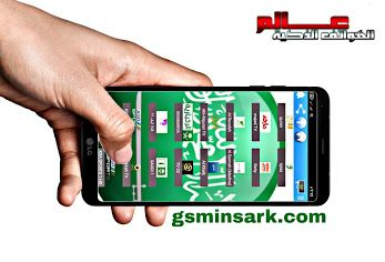 أفضل تطبيق مشاهدة القنوات الفضائية الجزائرية بث مباشر Watch Algerian Tv Live Online Tv Games Application