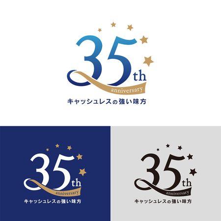 報酬2万円 会社設立周年記念のロゴを大募集 パターン1 へのdesign Toiroさんの提案一覧 記念ロゴ 会社 ロゴ デザイン 周年記念