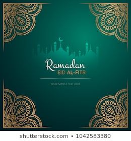 Ramadan Kareem Greeting Card Design With Mandala Ramadan Kareem Ramadan Ramadan Greetings