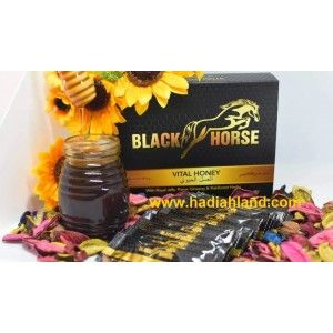 Golden Royal Honey Vip Original Wholesale Malaysia Price Black Horse Honey Horse Treats