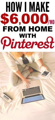 How Pinterest Became My Full-Time Job