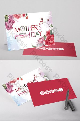 Happy Mother S Day Greeting Card Word Template Word Doc Free Download Pikbest Mother S Day Greeting Cards Happy Mother S Day Greetings Teachers Day Greeting Card