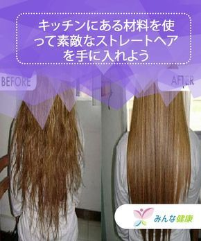 ローズマリーによる髪への興味深い効果 髪 ケア 髪 ダメージ 健康な髪