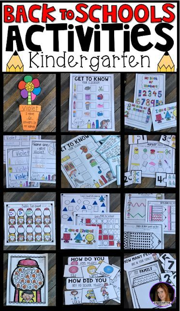 Must Have Back to School Activities for Kindergarten | Educational
