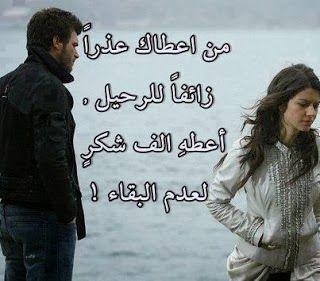صور حلوه مكتوب خلفيات عليها كلام صور حلوه Happy Life Quotes English Quotes Feelings Quotes