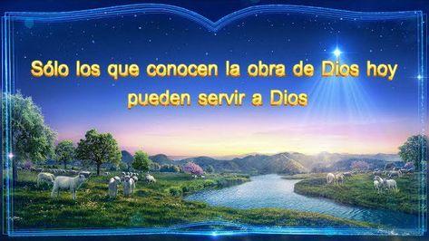 #LaPalabraDeDios #ElReinoDeDios #LaObraDeDios #ElAguaDeVida #ConocerADios #LaVoluntadDeDios #LaSegundaVenidaDeJesús #Salvación