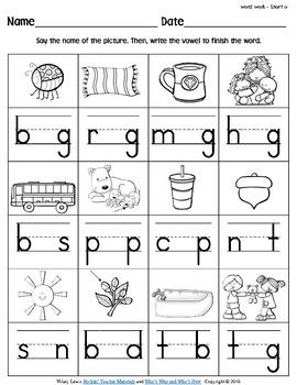 Short U Vowel Sound Worksheets Kindergarten Worksheets Kindergarten Phonics Worksheets Kindergarten Reading Worksheets - 29+ Kindergarten Short Vowel Sounds Worksheets Gif