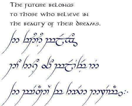 herr der ringe schrift tattoo