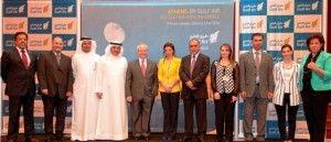Η Gulf Air διοργάνωσε εκδήλωση δικτύωσης για τους ταξιδιωτικούς πράκτορες της Ελλάδας