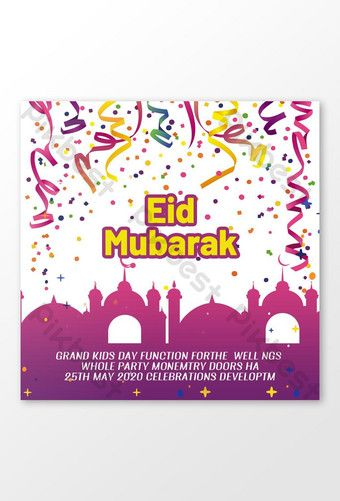 Eid Ul Adha Mubarak Social Media Posts Psd Free Download Pikbest Social Media Post Eid Ul Adha Happy Eid Al Adha