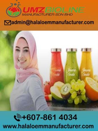 Halal OEM Manufacture is the largest OEM beverage manufacturer