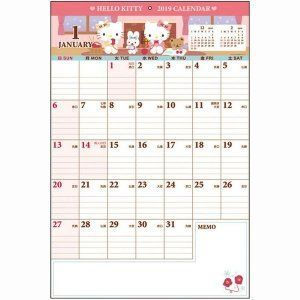 A Classic Super Kawaii Hello Kitty 2019 Wall Calendar From Japan
