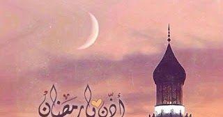 بوستات عن رمضان اجمل البوستات والكلمات عن رمضان 2019 اليوم على موقعنا احلي صورة مجموعة اجمل كولكشن صور بوستات Beautiful Posters Picture Collection Poster