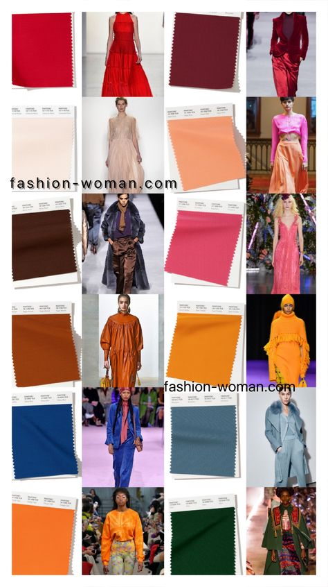 Color Palette Fall-Winter 2019-2020 Pantone // Модные цвета осень-зима 2019-2020 Пантон #fashionwomancom