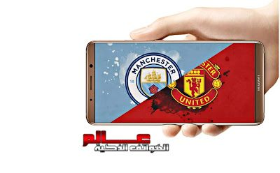 تطبيق نقل مباراة ميلان ويوفنتوس Ac Milan Vs Juventus App مع التوقيت In 2021 The Unit Manchester City Manchester United