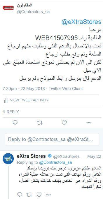 ℂ𝕠𝕟𝕥𝕣𝕒𝕔𝕥𝕠𝕣𝕤 On Twitter Twitter Web Contractors Twitter