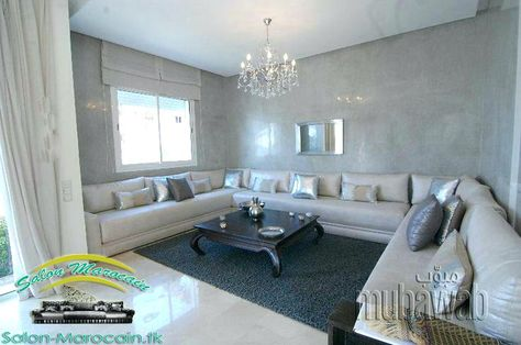 Agreable Awesome Salon Marocain Moderne Deluxe Pictures   Amazing House Design    Getfitamerica.us
