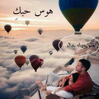 رواية هوس حبك الفصل الخامس عشر 15 بقلم جهاد خالد Blog Blog Posts 21st
