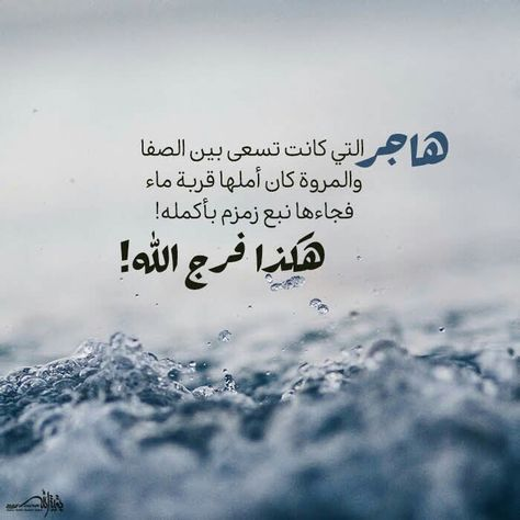 Pin By Amel Medany On ادعيه للنفس Calligraphy Arabic Calligraphy Arabic
