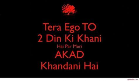 hindi whatsapp dp status attitude,  #Attitude #Hindi #newfunnyphotosforwhatsapp #Status #WhatsApp