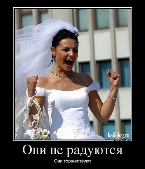 Прикольные русские демотиваторы за сентябрь
