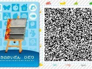 Les Qr Codes Halloween Automne New Ideas Schwarze Mauer Animal Crossing Mauer