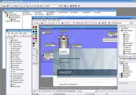 01: User Administrator in WinCC V7.3. SIMATIC PCS 7 ...   SIEMENS ...