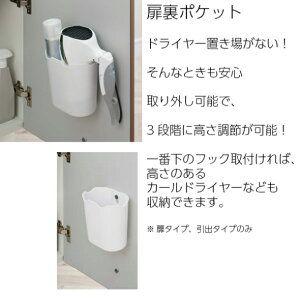 Lixil ピアラ 750幅タイプ シングルレバーシャワー水栓 ピアラ 洗面台 シャワー水栓