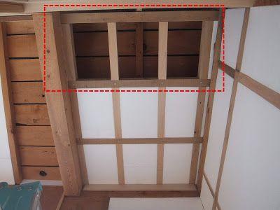 木陰手探りdiy 縁側の天井にあたる格子状に作成した枠を 断熱材で