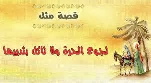 الحارث بن سليل الأسدي Arabic Calligraphy