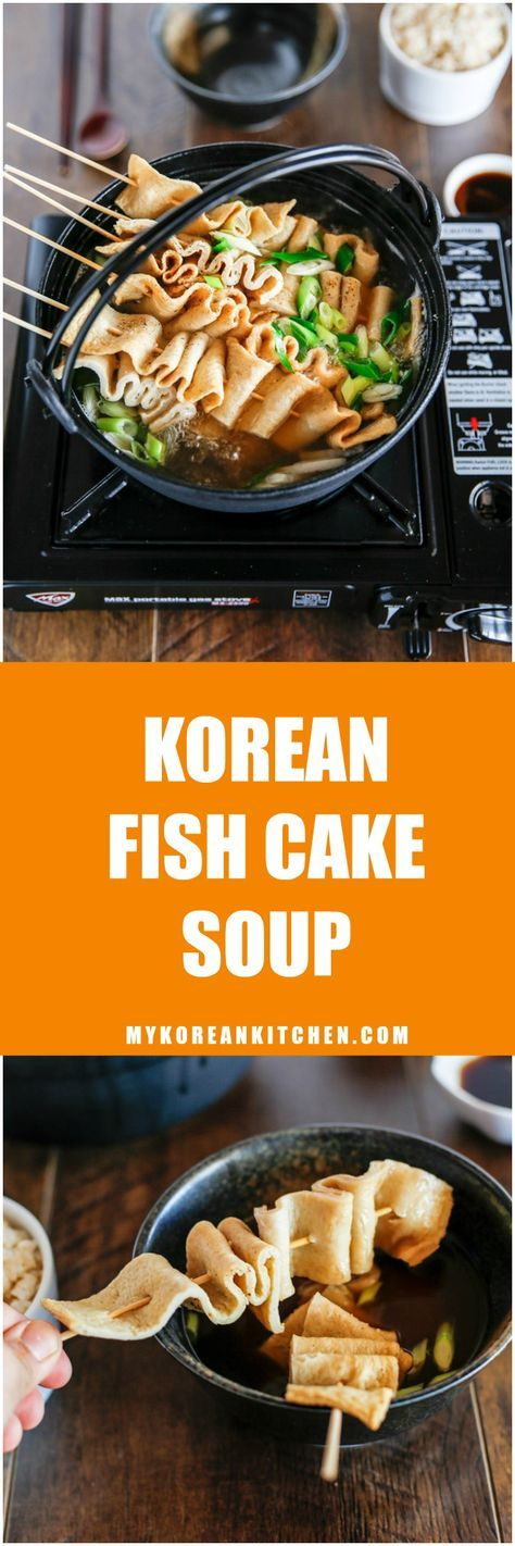 Korean Fish Cake Soup Recipe Korean Fish Cake Food Fish Cake