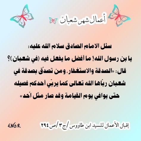 Pin By سيوفي الطائي On اقوال اهل البيت عليهم السلام Allah Islam Home Decor Decals Home Decor
