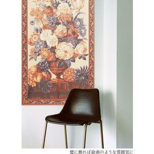 のれん ロング アートフラワー 絵画風 85 170cm Noren 0251 エヌズ