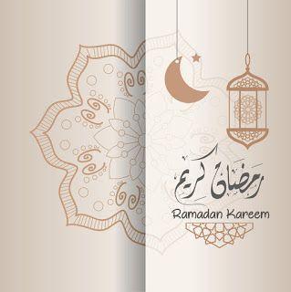 رمزيات رمضان كريم 2021 اجمل صور رمضانية انستقرام In 2021 Ramadan Kareem Ramadan Kareem
