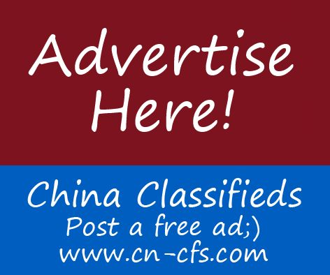 China Classifieds (chinaclassified) on Pinterest