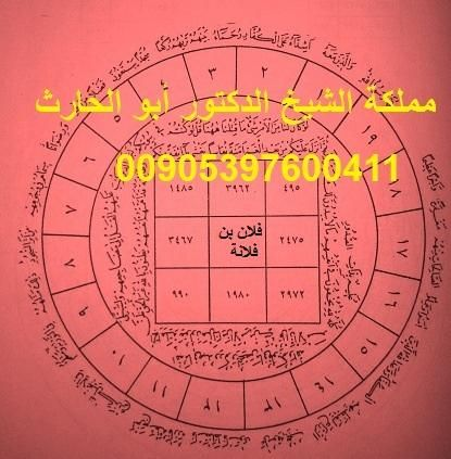 هل هناك مشاكل مع الزوج اذا ادخلي وتعرفي على انهاء الخصام Islamic Messages Invocation Books Free Download Pdf