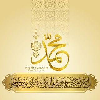 صور المولد النبوى 2020 اجمل الصور عن المولد النبوي الشريف 1442 Islamic Paintings Eid Mubarak Gold Bracelet