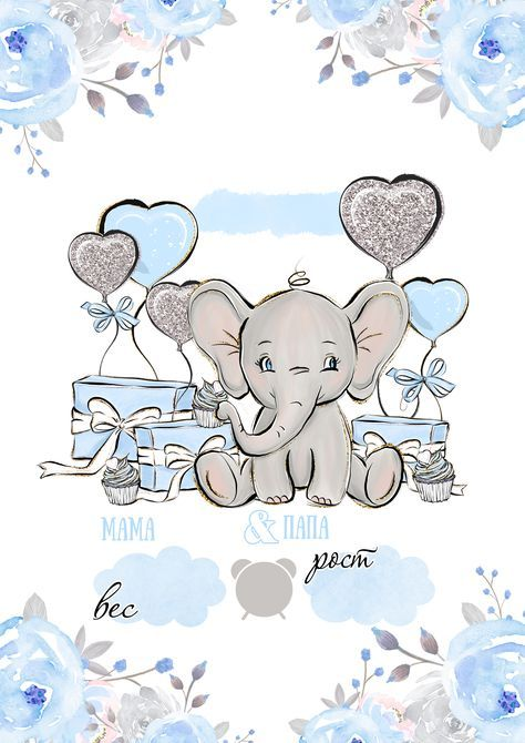 Baby shower elefante ideas 27 Trendy Ideas