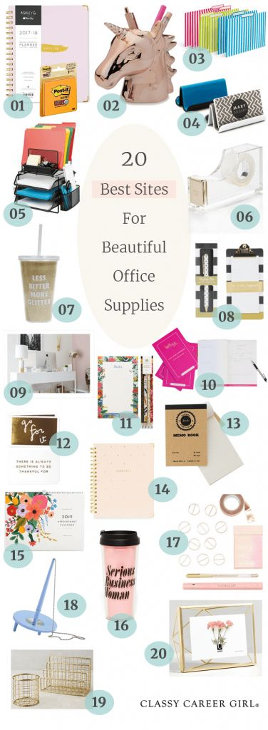20 Best Sites For Gorgeous Office Supplies - Classy Career Girl