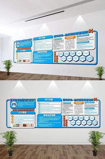Stereo Ozone Therapy Pain Medical Exhibition Board Hospital Culture