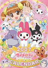 Onegai My Melody 2007 Calendar I Don T Care How Old This Is I