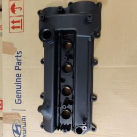 Hyundai I 10 Cover Assy Rocker 2241003070 Shop Now At Http Www Shop Amsallied Com I 10 1364 Cover Assy Rocker 2241003070 In 2021 Aftermarket Parts Hyundai Oem Parts