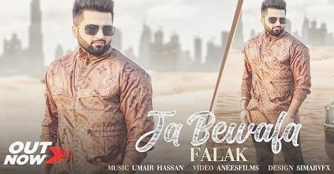 Ja Bewafa Mp3 Song Download Punjabi Falak Shabir 2019 Mp3