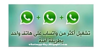 تحميل واتس اب 2 بلس للايفون بدون جلبريك مكرر للايفون تشغيل رقمين 2020 Whatsapp Plus Incoming Call Screenshot Incoming Call App