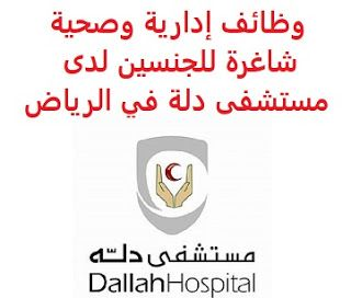 Pin By Saudi Jobs On وظائف شاغرة في السعودية Vacancies In Saudi Arabia Sport Team Logos Team Logo Juventus Logo